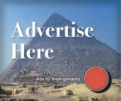Advertise here on theArgonauts.com
